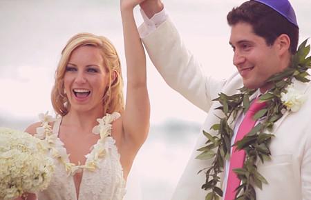 Wedding Video Kauai Hawaii